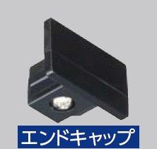 JAPPY JLD-0232K エンドキャップ ブラック