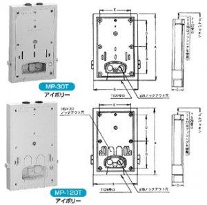 伊藤電気製作所 MP-30T MP型カラープレート 電力量計取付板 アイボリー