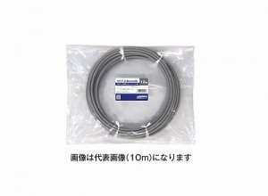 JAPPY VVF2.0-2C ミニ定尺 5m 600Vビニル絶縁ビニルシースケーブル平型 2心 2.0mm