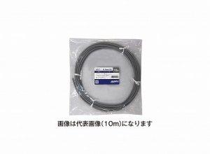 JAPPY VCT-F 3C-0.3 ミニ定尺 10m ビニルキャブタイヤ丸形コード 3心 0.3平方mm