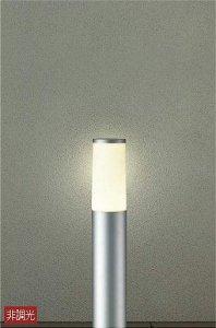 大光電機 DWP-39632Y アウトドアライト ポール LED交換可能タイプ 非調光 電球色 2700K 4.2W シルバー塗装