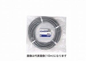 JAPPY VCT-F 8C-1.25 ミニ定尺 10m ビニルキャブタイヤ丸形コード 8心 1.25平方mm