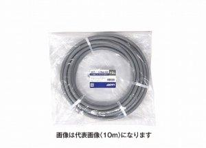 JAPPY VCT-F 10C-1.25 ミニ定尺 20m ビニルキャブタイヤ丸形コード 10心 1.25平方mm