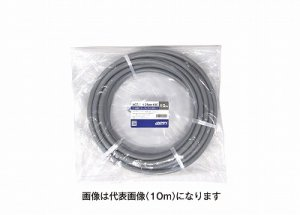 JAPPY VCT-F 10C-1.25 ミニ定尺 50m ビニルキャブタイヤ丸形コード 10心 1.25平方mm