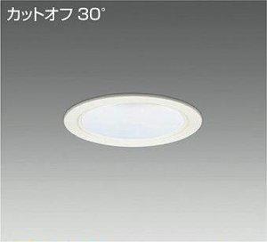 大光電機 LZD-92324YWF LEDベースダウンライト COBタイプ LZ2C 一般型 60° 電球色 3000K 白コーン 電源別売