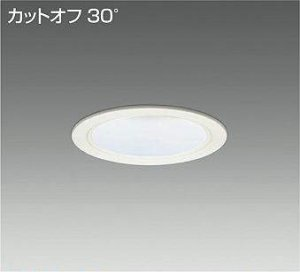 大光電機 LZD-92324NWF LEDベースダウンライト COBタイプ LZ2C 一般型 60° 白色 4000K ホワイトコーン 電源別売