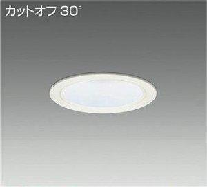 大光電機 LZD-92324AWF LEDベースダウンライト COBタイプ LZ2C 一般型 60° 温白色 3500K ホワイトコーン 電源別売