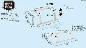 日晴金属 C-YG クーラーキャッチャー 傾斜屋根用/平地置共用