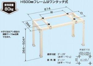 日晴金属 C-NG5 クーラーキャッチャー 平地/傾斜置用