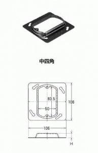 外山電気 CV416B 中四角1個用スイッチカバー 鋼板製 2分高カバー JIS規格外品