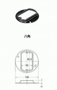 外山電気 CV81B 八角1個用スイッチカバー 鋼板製 塗代カバー