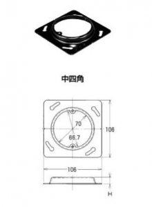外山電気 CV406B 中四角丸形用カバー 鋼板製 2分高カバー JIS規格外品