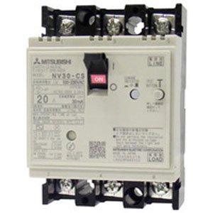 三菱電機 NV30-CS 3P 20A 30MA 漏電遮断器 20A 定格感度電流30mA