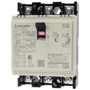三菱電機 NV30-CS 3P 30A 30MA 漏電遮断器 30A  定格感度電流30mA