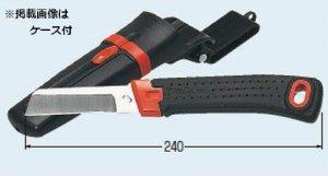 未来工業 DM-11 デンコーマック (電工ナイフ) ゴムグリップ 右利き用 (ケース付) ナイフ全長240mm