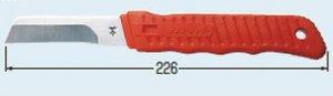 未来工業 DM-1 デンコーマック (電工ナイフ) プラスチックグリップ (ケース付) ナイフ全長226mm