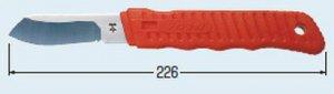 未来工業 DM-2 デンコーマック (電工ナイフ) プラスチックグリップ (ケース付) ナイフ全長226mm