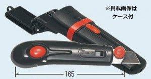 未来工業 DM-2C デンコーマックカッター ケース付 黒