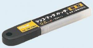 未来工業 DM-10BH デンコーマックカッター替刃 10枚入