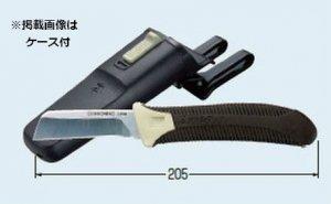未来工業 DM-1SH ニューデンコーマック (電工ナイフ)(ケース無) ナイフ全長205mm 刃長70mm