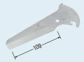 未来工業 GC-80H スッキリラインカッター替刃(GC-80用)