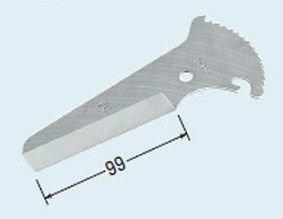 未来工業 RDC-50H モールダクト用マルチカッター替刃(MC-MD用)