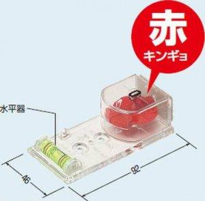 未来工業 BUT-EG2 EGアッター2(磁石探知器)