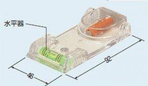 未来工業 BUT-EG3 マグアッター(磁石探知器)