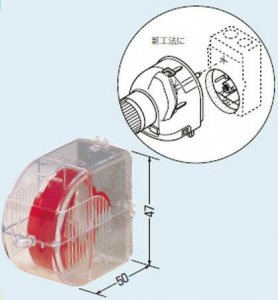 未来工業 BUT-EG EGアッター(磁石探知器)