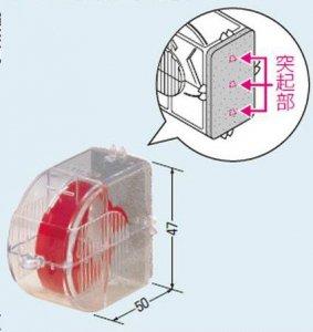 未来工業 BUT-EGW EGアッターW(磁石探知器)