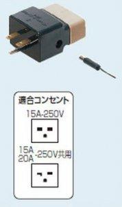 未来工業 KDK-1E-200  OKチェッカー(アースチェック付)用アダプタ