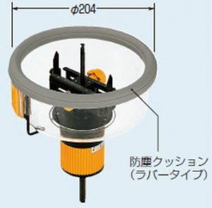 未来工業 FH-150 フリーホルソー(石膏ボード・合板用)