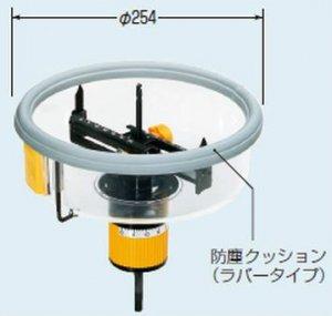 未来工業 FH-200N フリーホルソー(石膏ボード・合板用)
