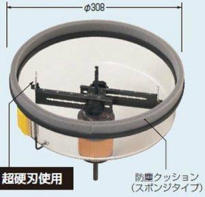未来工業 FH-250  フリーホルソー(石膏ボード・合板・ケイカル板用)