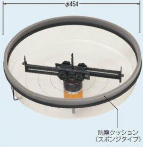 未来工業 FH-350  フリーホルソー(石膏ボード専用)