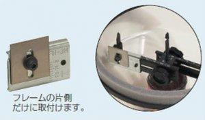 未来工業 FH-3H 平削りブレード (フリーホルソー付属品)