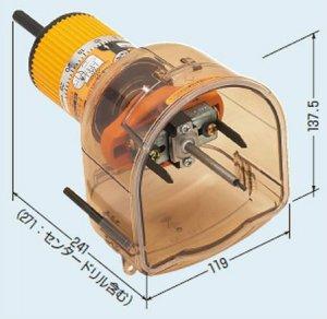未来工業 FH-SB SBホルソー(本体) ・替刃(石膏ボード用)2枚付 ・替刃(合板・ケイカル板用)2枚付