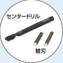 未来工業 PVH-1H  替刃(硬質塩ビ板用) 10本入