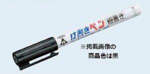 未来工業 KPT-1R け書きペン細書き(削って使えるけ書きペン) 赤 (約2mm丸芯)