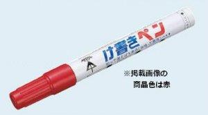 未来工業 KPT-2R け書きペン(削って使えるけ書きペン) 赤 (約3mm丸芯)