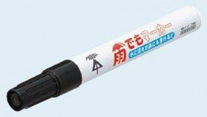 未来工業 KPT-A2B 雨でもマーカー 黒 (3mm丸芯)