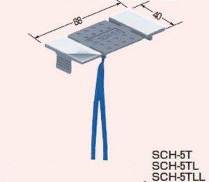 未来工業 SCH-5T バインドハンガー( 接着剤・粘着テープ併用タイプ)