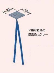 未来工業 SCH-4Y バインドハンガー( 接着タイプ) 黄