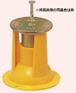未来工業 NKO-4Y カラー・ヘッダーインサート (釘1本止・型枠用) 4分ボルト用 黄