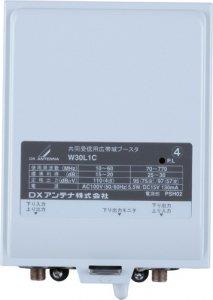 DXアンテナ W30L1CH CATV双方向ブースター 30dB形