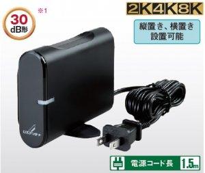 DXアンテナ TCF30L2H CS/BS-IF帯・CATV下り帯域ブースター 30dB形