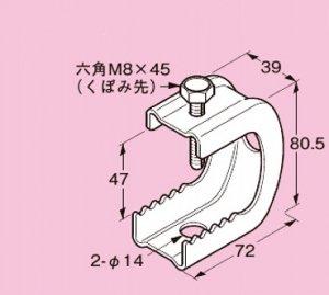 ネグロス PH3W パイラック 一般形鋼用管支持金具 A 48mm フランジ厚:20〜45mm 電気亜鉛めっき