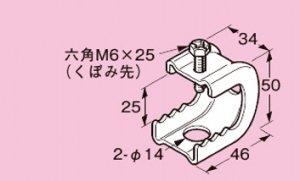 ネグロス Z-PH1W パイラック 一般形鋼用管支持金具 A 30mm フランジ厚:9〜24mm 溶融亜鉛めっき 20個入