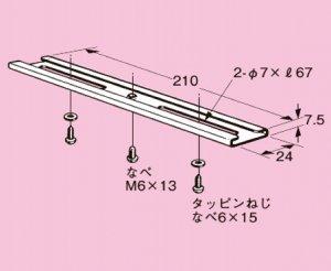 ネグロス BP200 ネグロック H形鋼用管、ボックス支持金具 適合幅:75〜200mm 溶解亜鉛めっき鋼板 20個入
