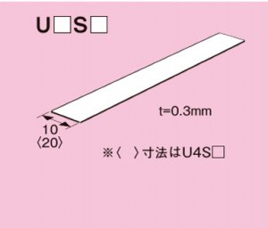 ネグロス U3S50 ユニックバンド 定尺:50cm ステンレス鋼 20本入